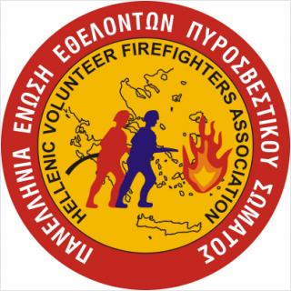 Hellenic Volunteer Firefighter Association