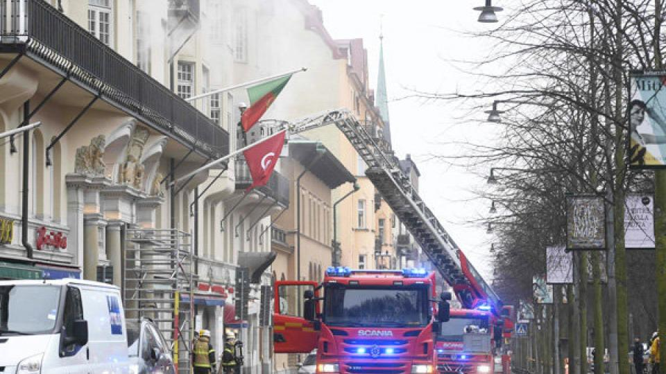 Stockholm Embassy Fire