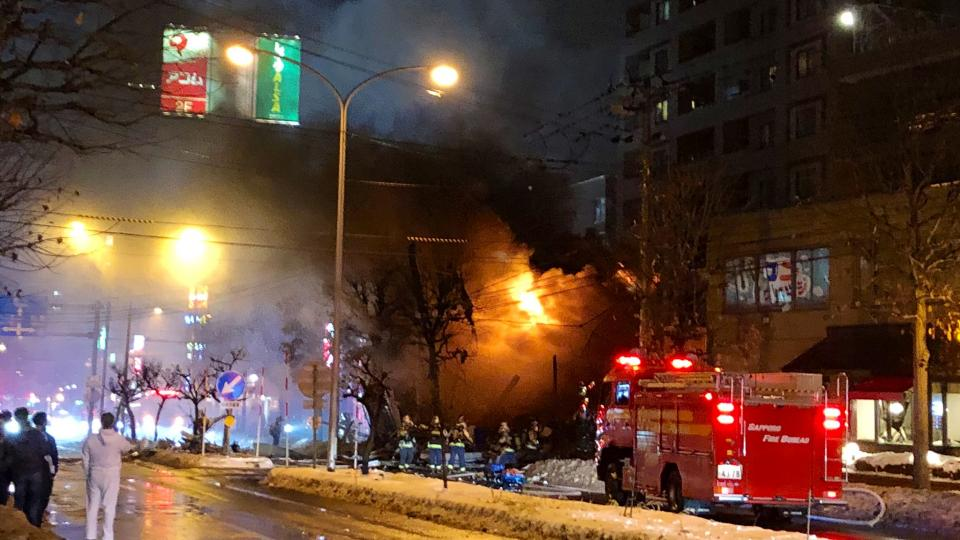 The explosion in Sapporo. Photo: Twitter