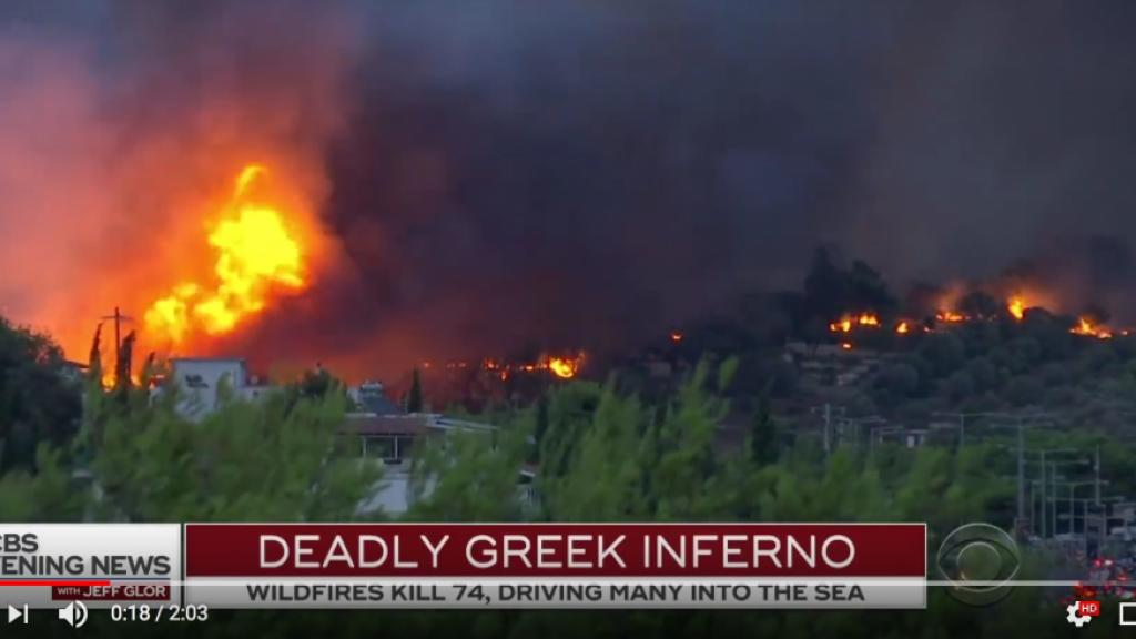 Csreen shot Greek fires